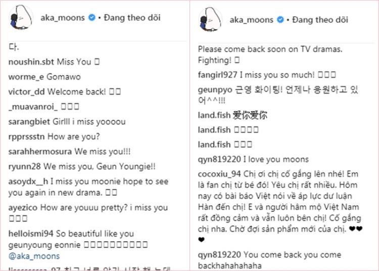 Ngoài ra, nhiều người hâm mộ tỏ ra vui mừng vì sự trở lại của Moon Geun Young, họ lo sợ cô sẽ tạm gác sự nghiệp để tránh bị soi mói đời tư, tránh gặp phải những bình luận ác ý, tiêu cực từ dư luận.