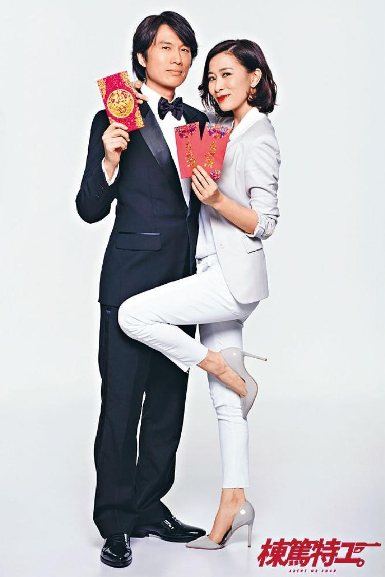 Gần một thập niên qua đi, cuối cùng Xa Thi Mạn và Huỳnh Tử Hoa cũng đã tái hợp trên màn ảnh rộng