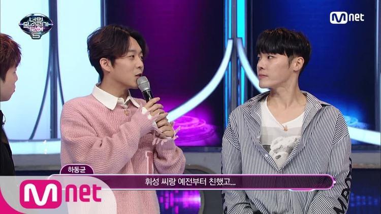 Bộ đôi khách mời tài năngHa Dong Gyun và Wheesung.