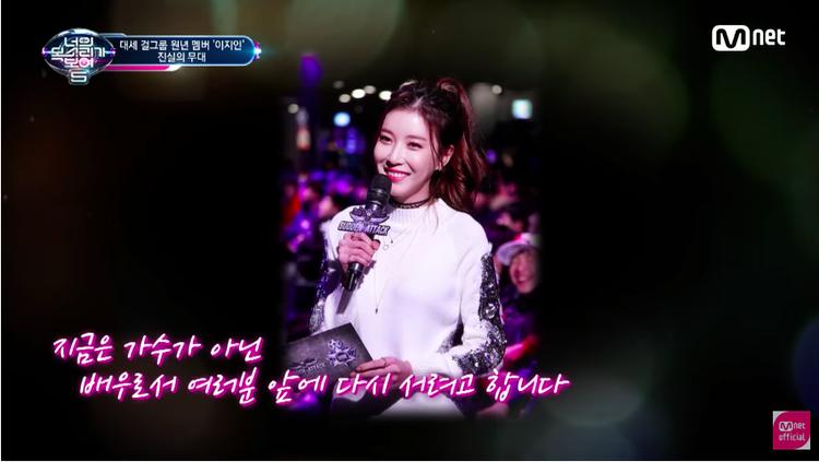 Cô nàng được đánh giá rất cao bởi gương mặt sáng sân khấu của mình.