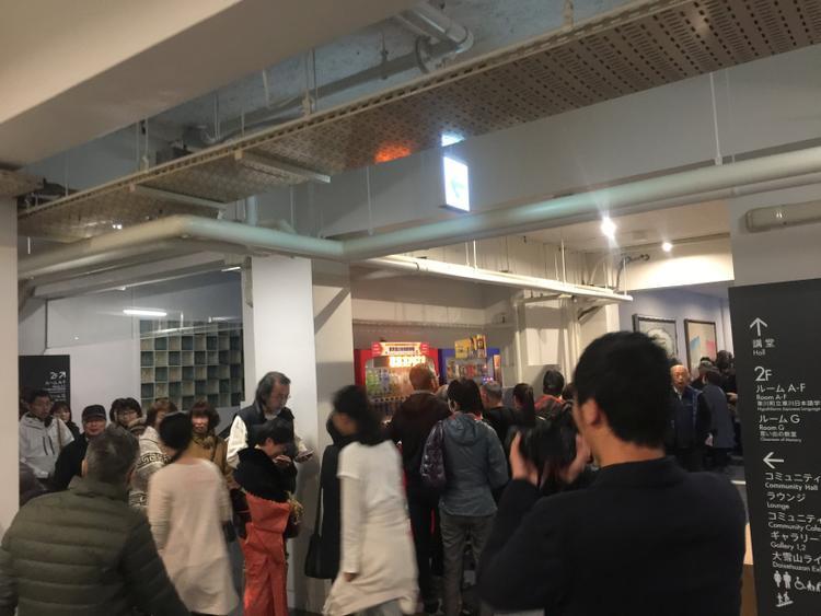 Khán giả có mặt tại trung tâm.