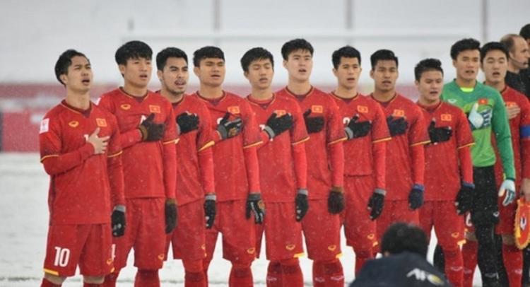 Thông tin mức thưởng của các cầu thủ U23 Việt Nam hiện vẫn chưa ai nắm được cụ thể.