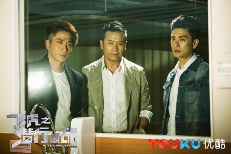 Bộ phim do Thiệu Thị Huynh Đệ và Youku hợp tác sản xuất