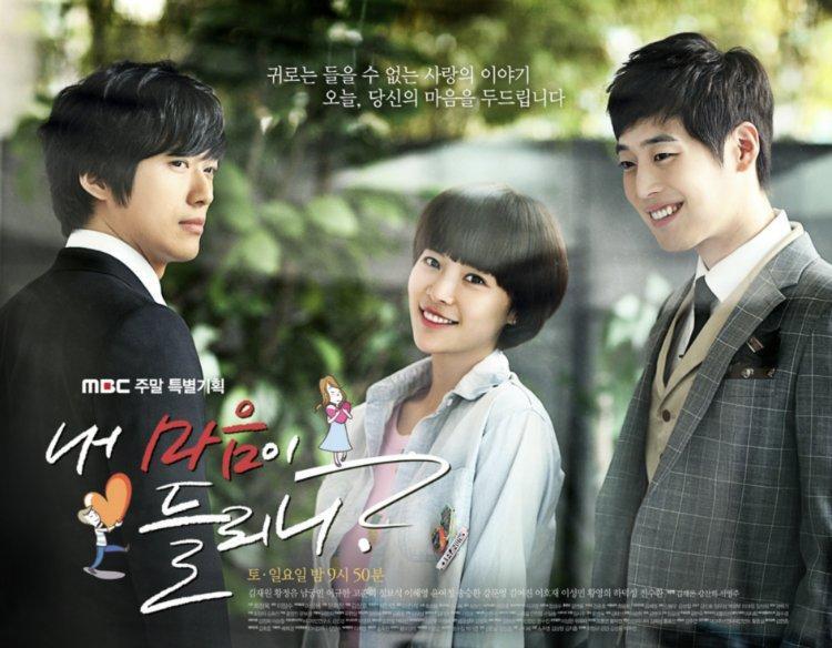 """Trước đó cả hai đã từng hợp tác trong """"Can you hear my heart"""", đóng vai """"anh em hờ"""" và Nam Goong Min yêu đơn phương nữ ngôi sao trong suốt cả bộ phim."""