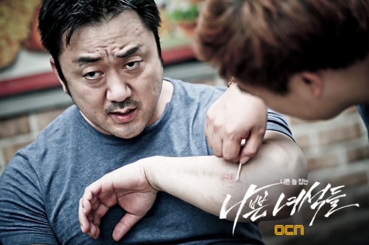 Nam diễn viên 47 tuổi - Ma Dong Seok.