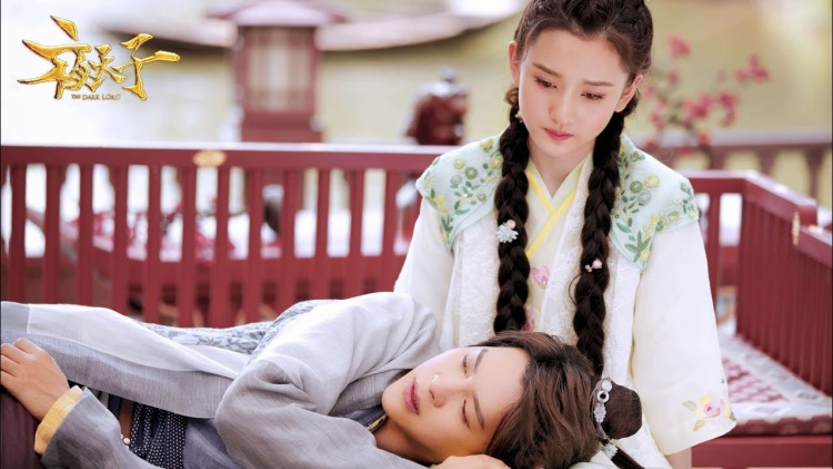 Dạ thiên tử là bộ phim truyền hình cổ trang do Từ Hải Kiều và Tống Tổ Nhi diễn chính.