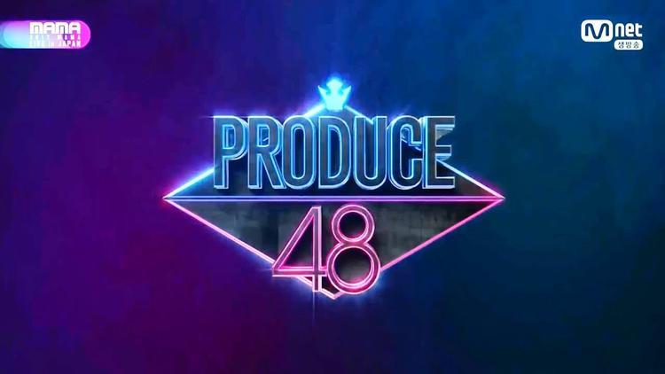 2 năm 6 tháng là khoảng thời gian từ bản hợp đồng Produce 48 dành cho girlgroup năm nay.