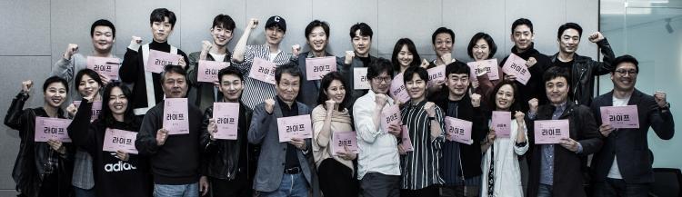 Lee Dong Wook vô cùng cuốn hút bên cạnh Won Jin Ah trong buổi đọc kịch bản của Life'