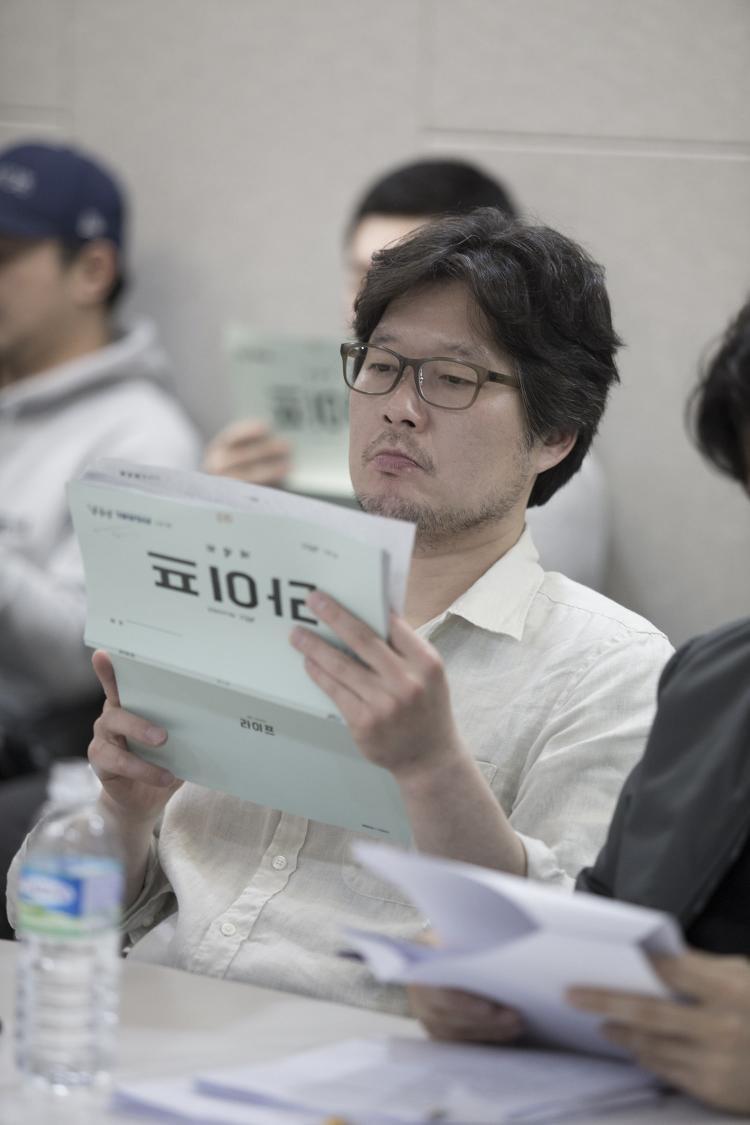 Yoo Jae Myung
