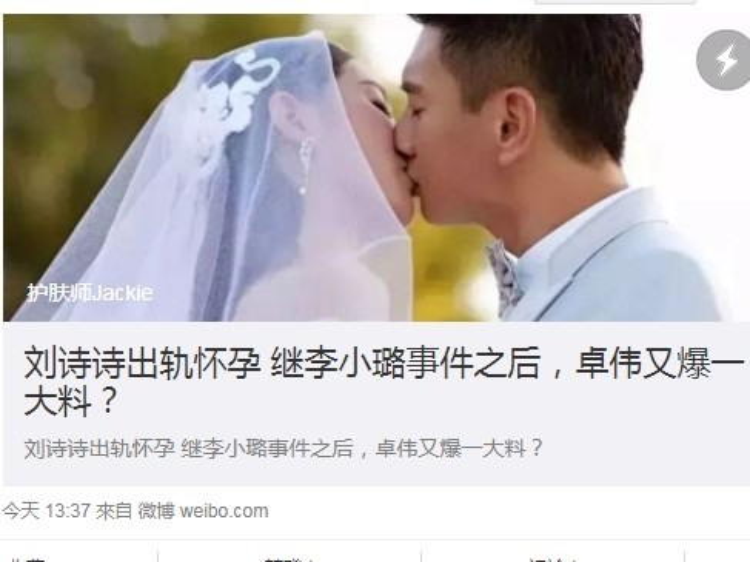 Thực hư việc Ngô Kỳ Long ly hôn vì Lưu Thi Thi ngoại tình, có con với người khác