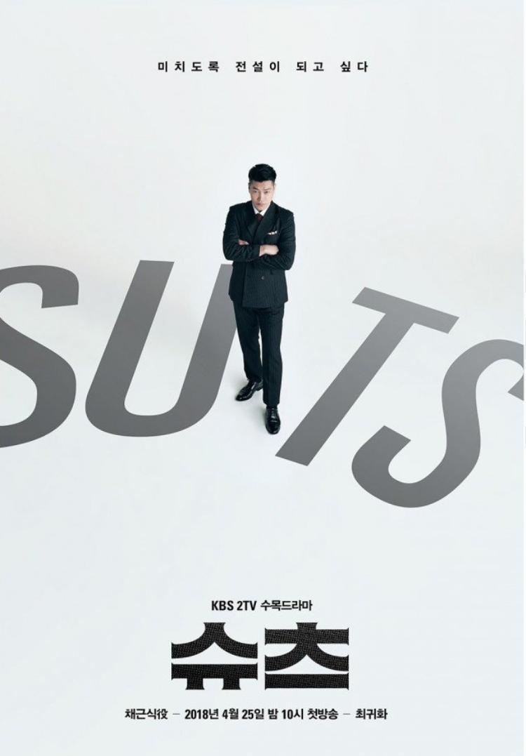 Ngắm hoài không chán loạt poster cực chất vừa được phát hành của 'Suits'