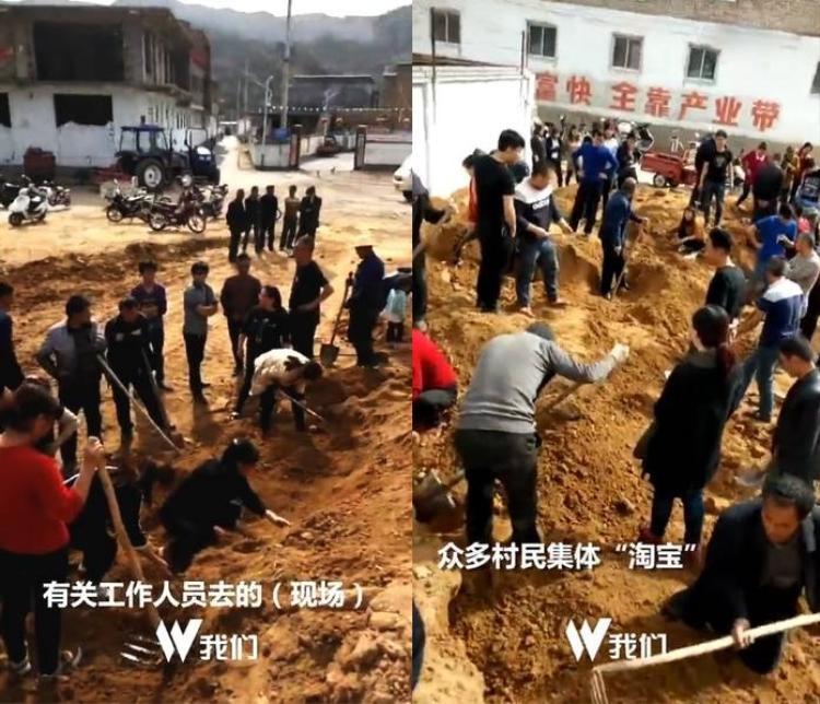 Dân làng tìm kho báu vui như trẩy hội. Ảnh:新京报 新闻晨报