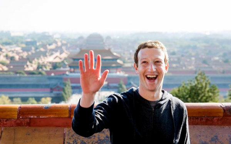Mỗi năm, ông chủ Facebook lại đặt ra cho mình một mục tiêu lớn. Năm 2018, mục tiêu của anh có vẻ thách thức hơn: Sửa chữa Facebook.