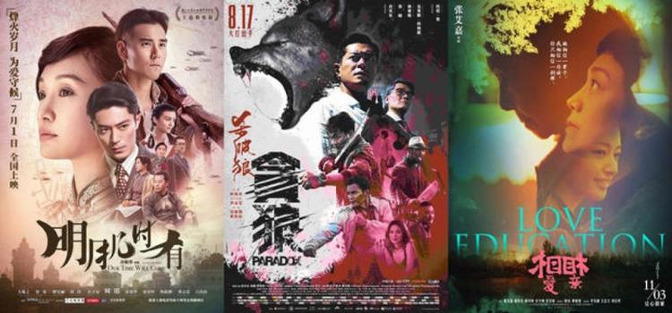 Kim Tượng 2018: Fan vỡ òa khi Cổ Thiên Lạc  Mao Thuần Quân lên ngôi Ảnh Đế và Ảnh Hậu