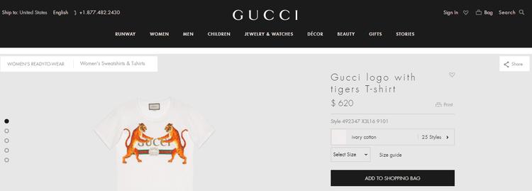 """Chiếc áo thun """"đơn giản"""" này có giá khoảng 15 triệu đồng."""