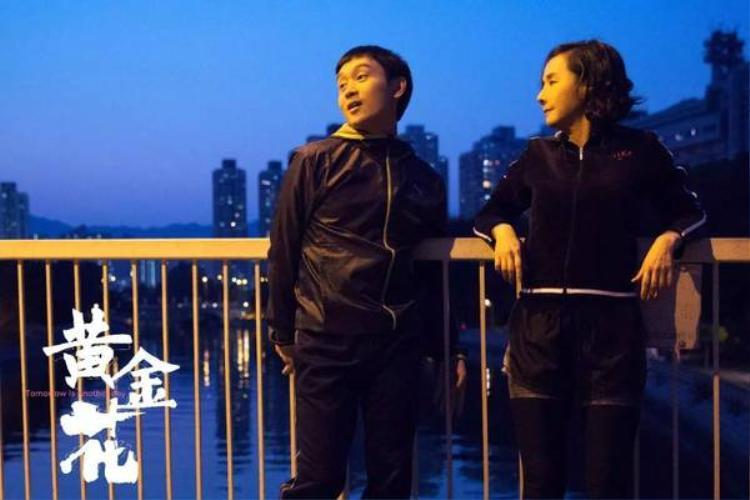 """Cảnh hai mẹ con trong phim """"Hoàng Kim Hoa"""""""