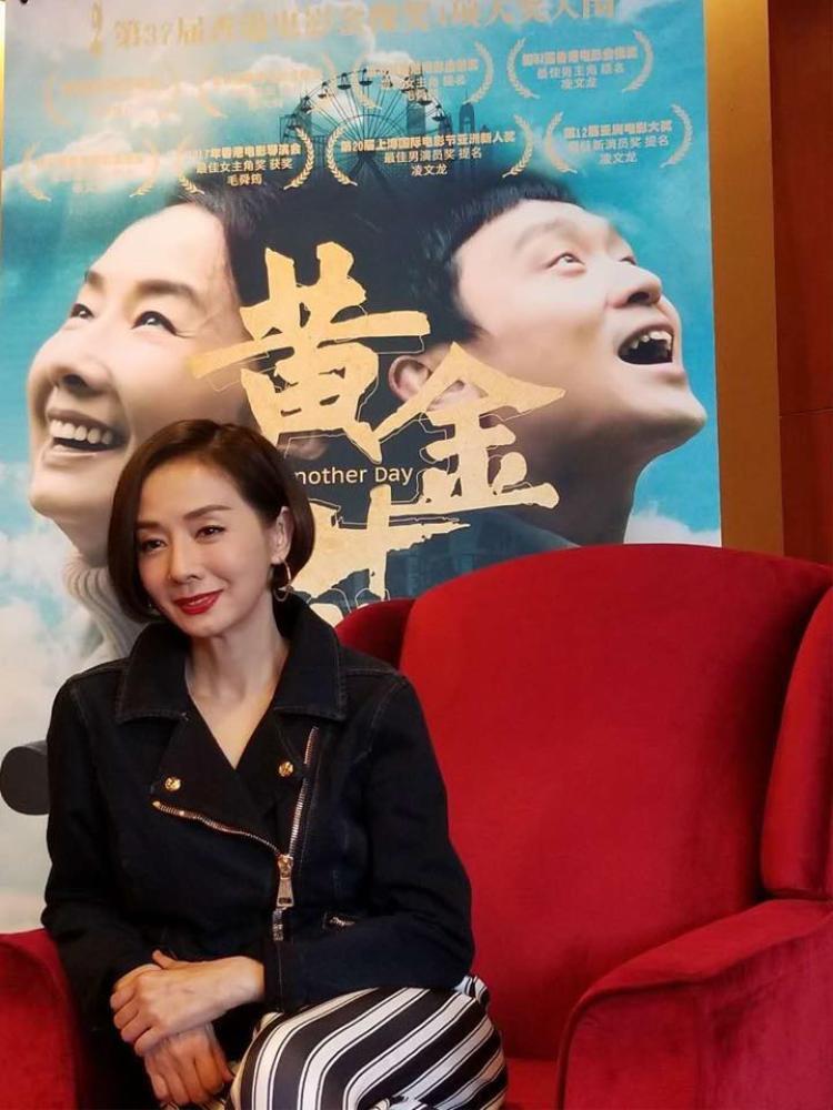 """Mao Thuần Quân rạng rỡ trong buổi tuyên truyền """"Hoàng Kim Hoa"""""""