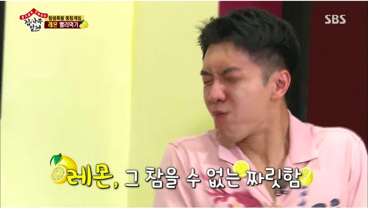 Biểu cảm tê tái tràn ngập sắc chanh của Seung Gi.