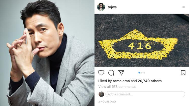 Nghẹn ngào trước loạt diễn viên Hàn tưởng niệm hơn 300 nạn nhân của thảm họa chìm tàu Sewol