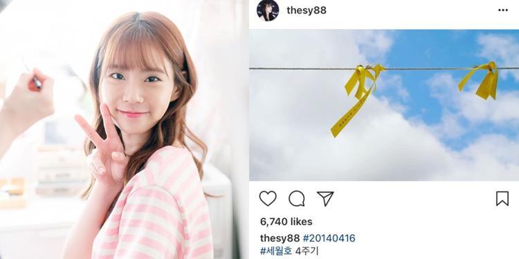 """Cựu thành viên KARA - Han Seung Yeon: """"16/04/2014 #Tàu Sewol tưởng nhớ lần 4″."""