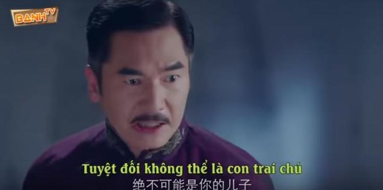Dịch Kế Bồi nổi giận khi nghe Dịch Thụ Thành thừa nhận Liên Thận là con trai mình