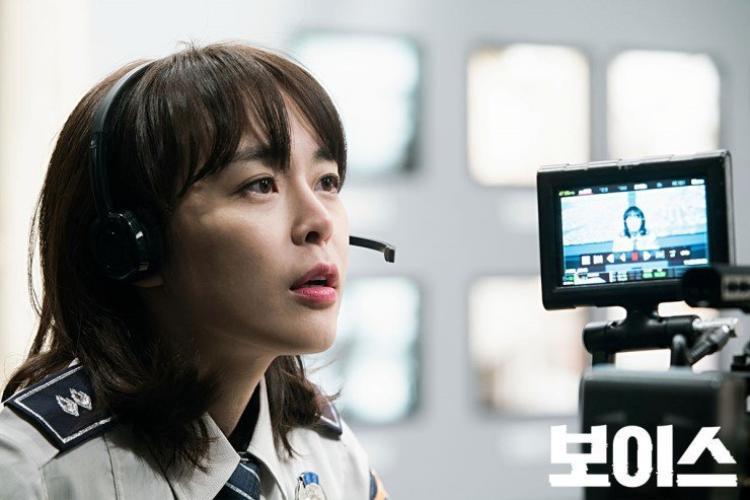 Lee Ha Na.