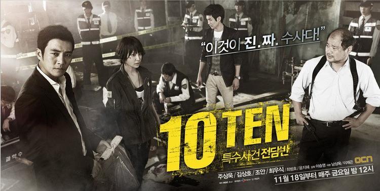 Phim TEN (Đội đặc nhiệm Ten).