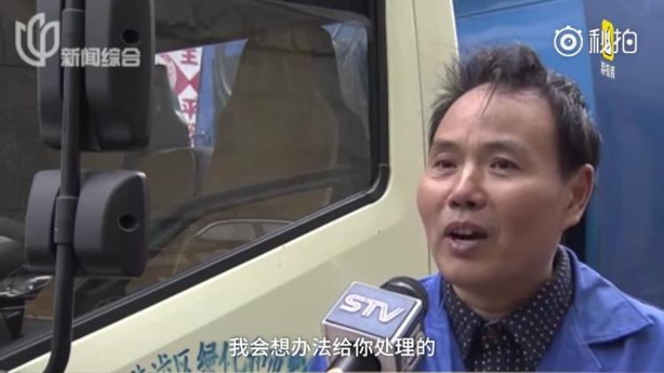 Ông Yao Weiguo, người tìm thấy chiếc nhẫn trong 4 tấn rác, chỉ sau 10 phút. Ảnh: Shanghaiist