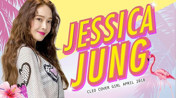 Jessica cũng xuất hiện trên các tạp chí ngoài nước như CLEO của Thái Lan.