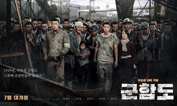 """""""The Battle Ship Island"""" với 23 tỷ sau gần 2 tuần đầu tiên."""
