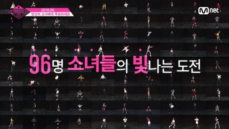 96 thực tập sinh sẽ cạnh tranh trong 12 tập để góp mặt trong nhóm chiến thắng.