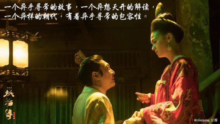 Yêu Miêu Truyện bị tố cáo sao chép, đạo diễn Trần Khải Ca bị khởi kiện phải bồi thường hơn 10 tỷ đồng