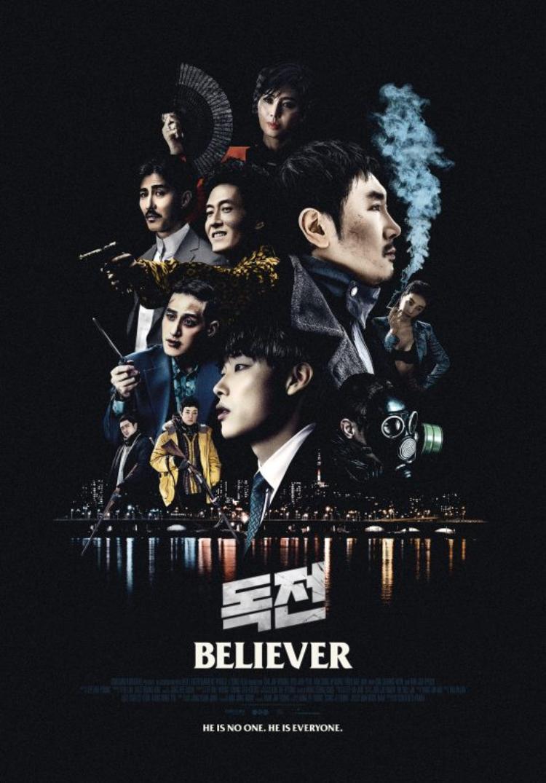"""Poster """"Believer""""."""