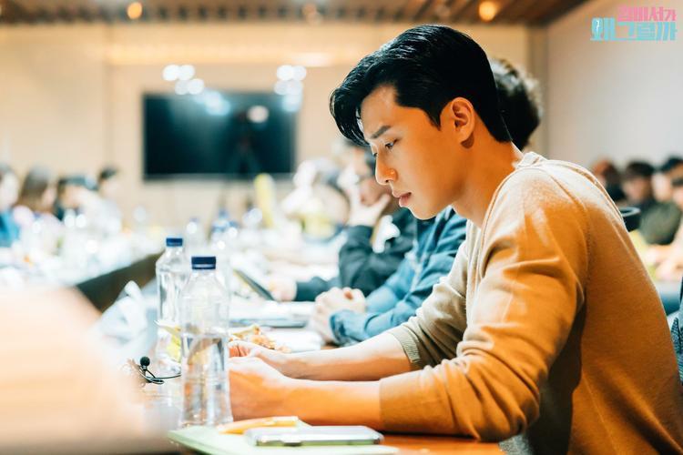 Cặp chị em Park Min Young  Park Seo Joon rạng rỡ trong buổi đọc kịch bản Whats Wrong with Secretary Kim?