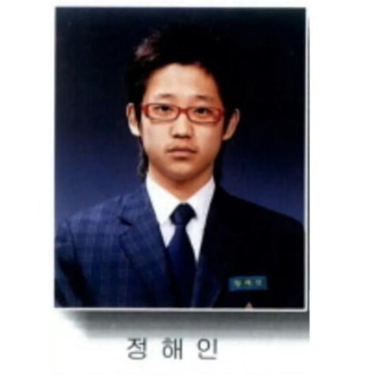 Shock trước loạt hình thời đi học xí trai của mỹ nam Jung Hae In