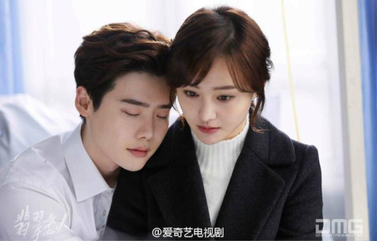 Trịnh Sảng đã từng kết hợp với Lee Jong Suk trong We are in love