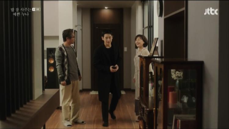 Chuyện tình chị em của Jung Hae In và Son Ye Jin chính thức bại lộ, phải làm sao đây?