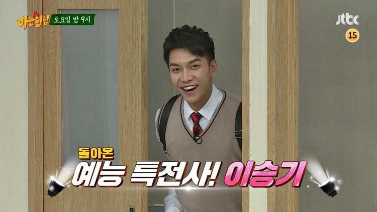 Mỹ nam Lee Seung Gi đã chính thức ghé thăm lớp học của người anh Kang Ho Dong.