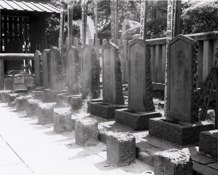 Nơi chôn cất 46 Samurai quả cảm.
