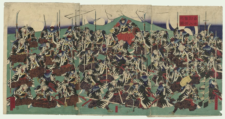 Hình minh họa trong sách nói về cuộc trả thù của 47 Samurai.