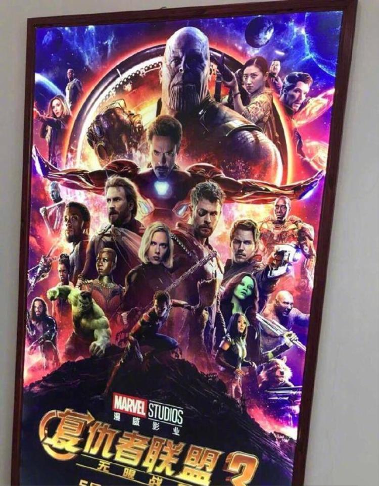 Avengers: Infinity War  Kẻ hạ gục Thanos không phải Captain, cũng chẳng phải Thor mà là Cảnh Điềm