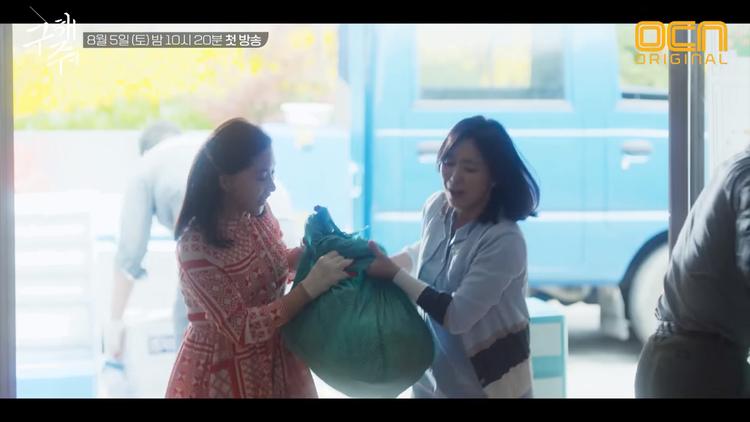 Hội thánh Đức Chúa Trời từng bị lên án giáo phái trong phim Save Me của Hàn Quốc