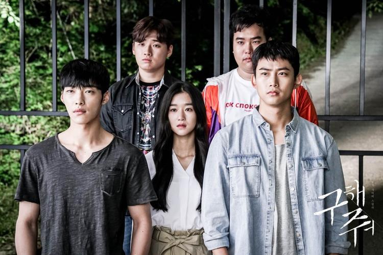 """Phim """"Save Me"""" của Hàn Quốc."""