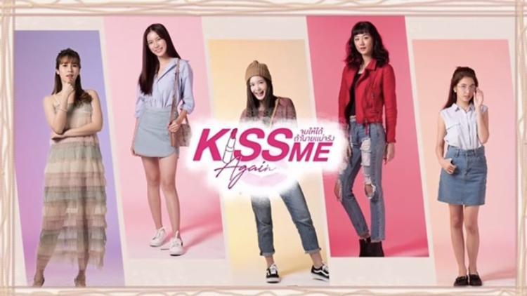 Hai chị em Sanrak và Sandy sẽ quay trở lại trong Kiss Me Again tuy nhiên sẽ chỉ đóng vai phụ và nhường sóng lại cho các nhân vật mới.