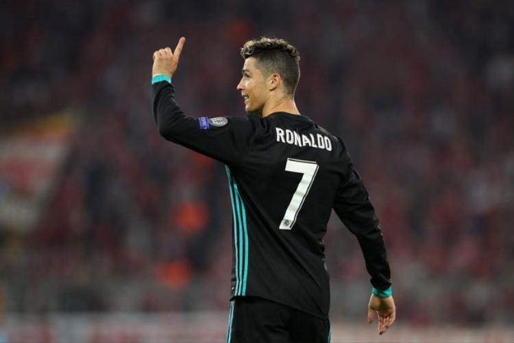 Ronaldo không thể ghi bàn vào lưới Bayern.