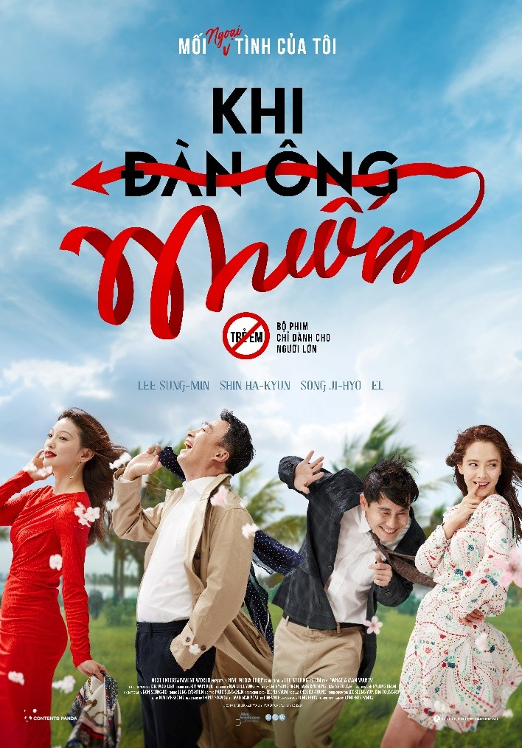 Tình cảm phai nhạt, chồng đi ngoại tình, Song Ji Hyo sẽ xử thế nào trong Khi đàn ông muốn?