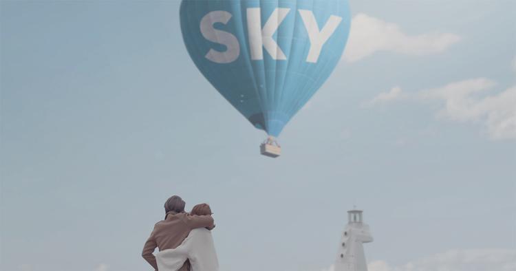 Sản phẩm là món quà anh dành tặng Sky.
