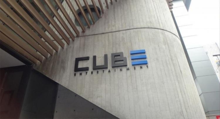 Cube Entertainment: Chúng tôi dành cả thanh xuân để tuyển thực tập sinh!