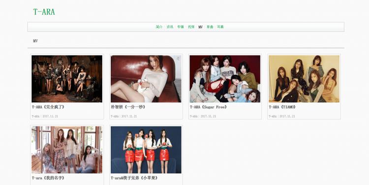 Cũng trong hôm qua, hình ảnh của T-ara bất ngờ xuất hiện trên website chính thức của Longzhen. Đây có coi là bằng chứng rõ ràng nhất những tin đồn trên.