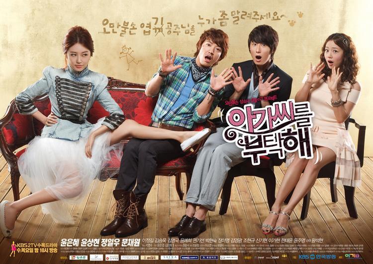 Ngoài Yoon Eun Hye, phim còn có sự tham gia của Yoon Sang Hyun, Jung Il Woo, Moon Chae Won.